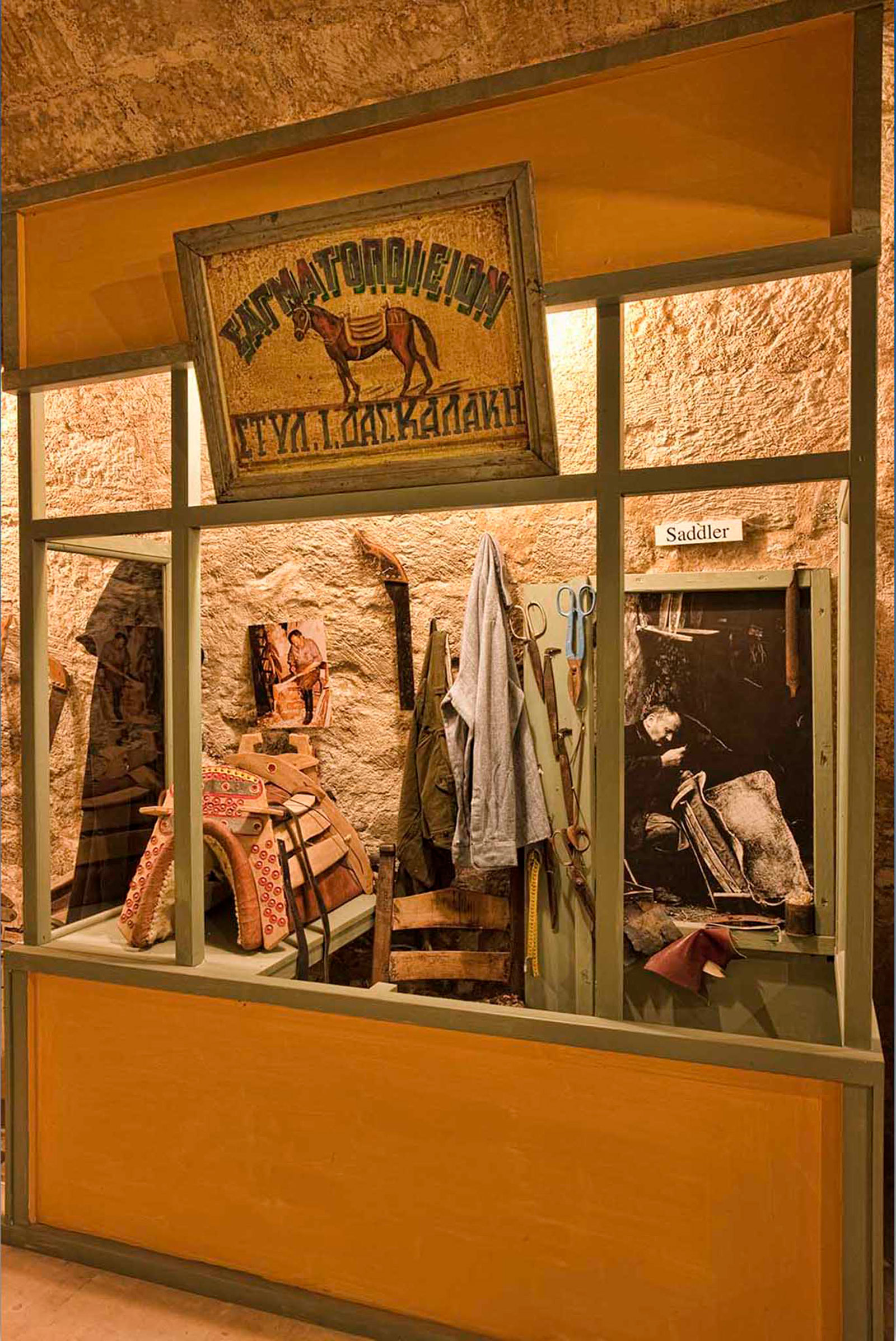 Historical & Folkore Museum