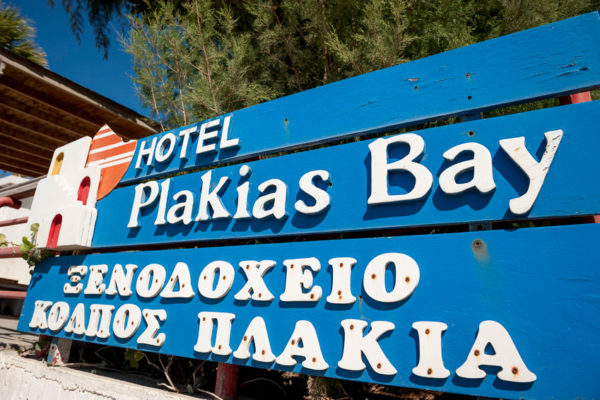 plakias bay sign